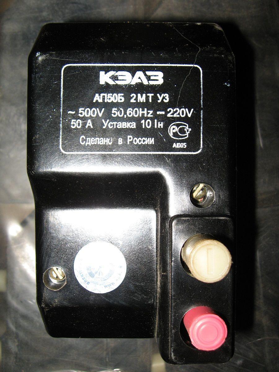 номинальное импульсное выдерживаемое напряжение для ап50 3мт
