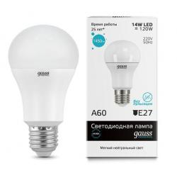 Лампа Gauss LED Elementary A60 E27 15W 4100K   SQ 23225